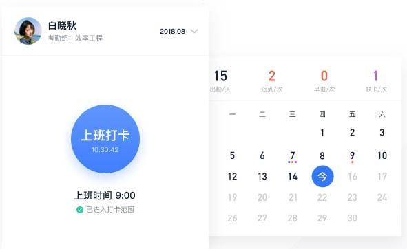 Lark飞书下载 v3.8.4中文免费版