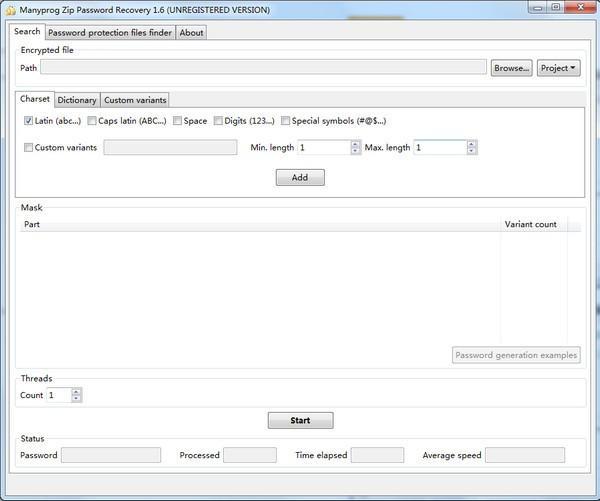Manyprog Zip Password recover免费版下载