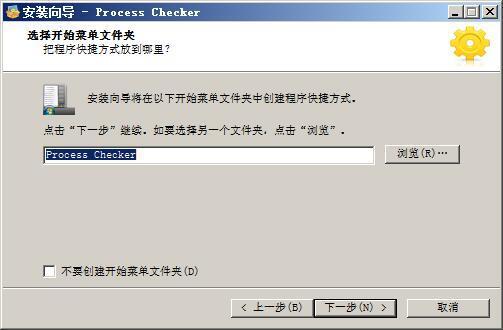 Process Checker