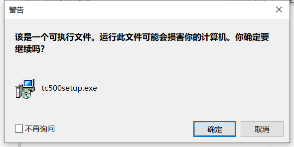 scapple for windows免费版下载