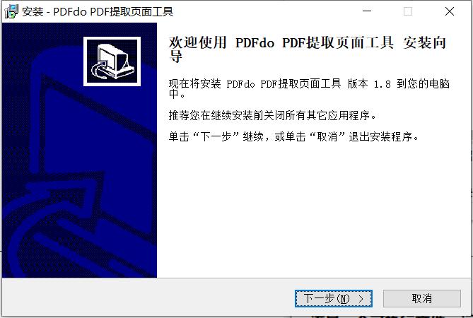 PDFdo Extract