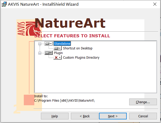AKVIS NatureArt免费版下载