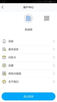 蛐蛐商城app下载安卓版