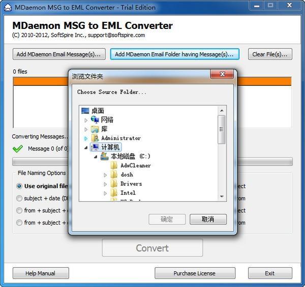 MDaemon MSG转EML下载 v1.2最新破解版