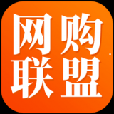 网购联盟app下载 v7.6.0