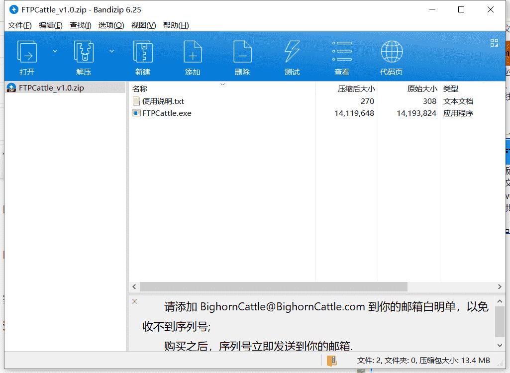 SmartFTP下载  v9.0.2666.0最新免费版