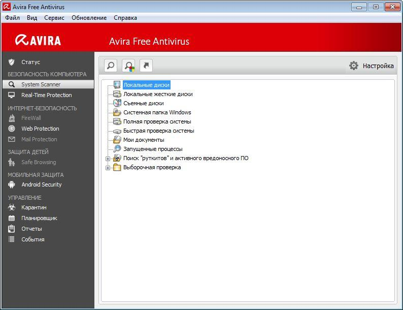 Avira Antivirus Pro中文版下载