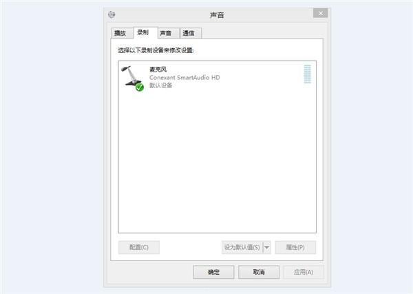 云课教师助手绿色版下载