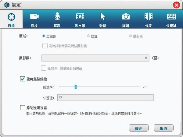 Renee Screen电脑录屏软件下载 v2019.07.17.47最新免费版