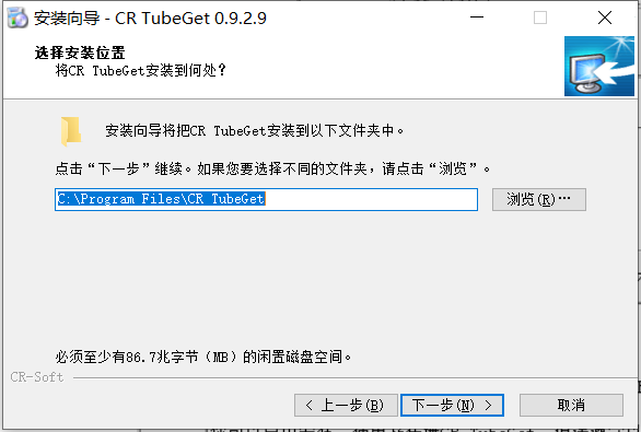 CR TubeGet破解版下载