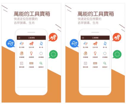 新版彩库宝典app