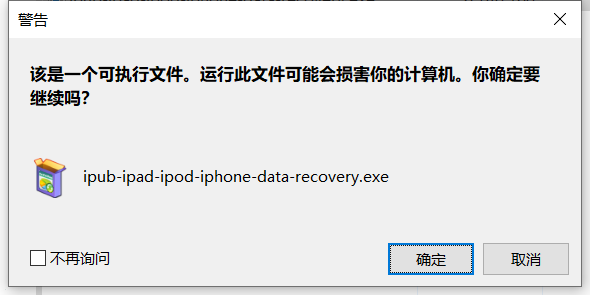 iPubsoft iPhone Data recovery免费版下载