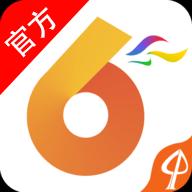 彩民必备彩库宝典App2019 V6.0.3