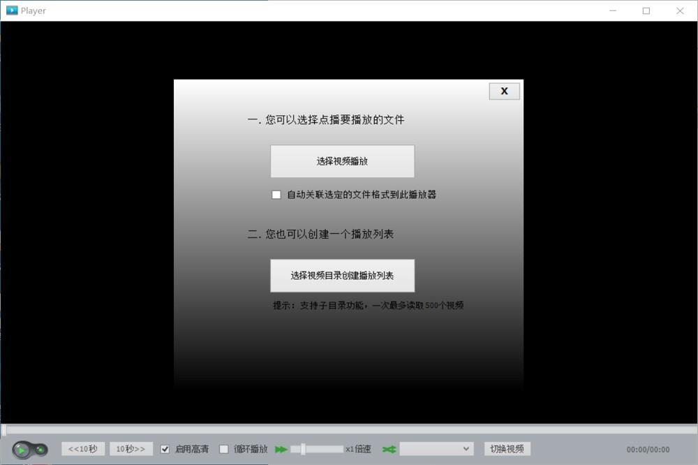 金盾视频加密软件