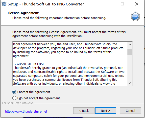 ThunderSoft GIF to PNG Converter绿色版下载