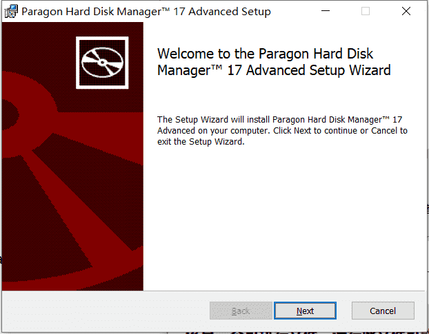 Paragon Hard Disk Manager Advanced破解版下载