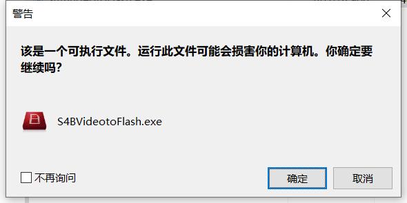 Soft4Boost Video to flash最新版下载