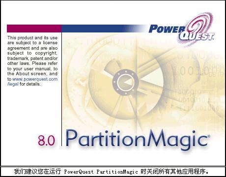 pqmagic 8下载