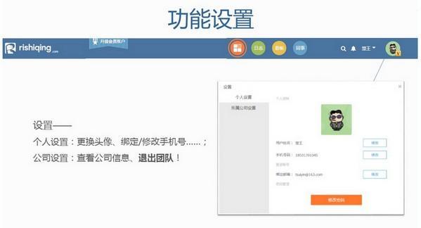 RedNotebook桌面日记本下载 v2.15绿色中文版