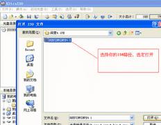 UltraISO软碟通破解版下载 v9.7.2.3561