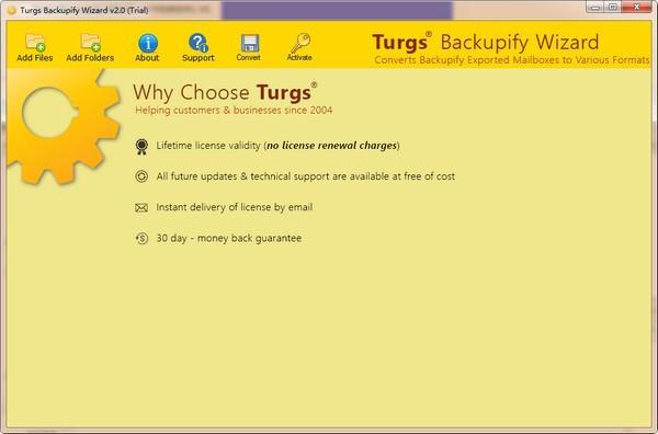 Turgs Backupify Wizard最新版下载
