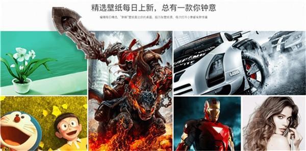 小象壁纸下载 v5.0.1.3中文最新版