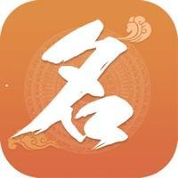 宝宝起名取名大全最新版下载 v1.0.0