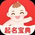 安卓版宝宝起名宝典v1.2.1