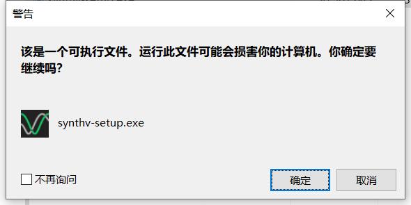 Synthesizer V中文版下载