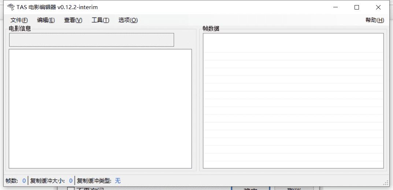 FrameForge Storyboard Studio免费版下载