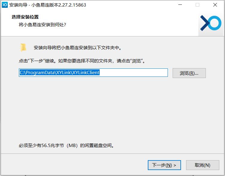 小鱼办公中文版下载