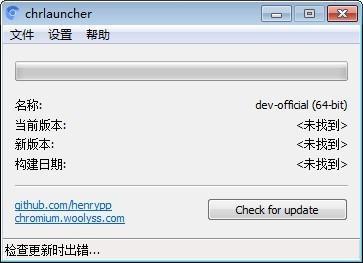 chrlauncher中文版下载