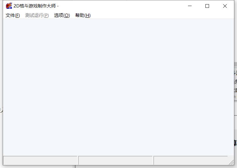 2DFM中文版下载