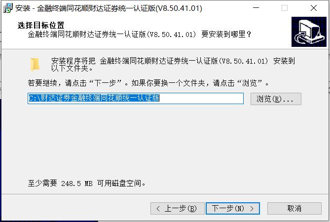 财达证券统一认证版中文版下载