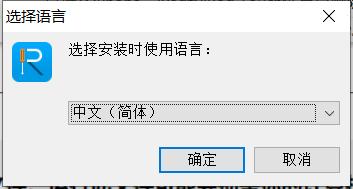 Tenorshare ReiBoot Pro破解版下载