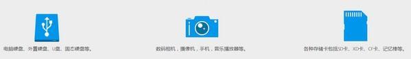 UltData for Windows中文版下载