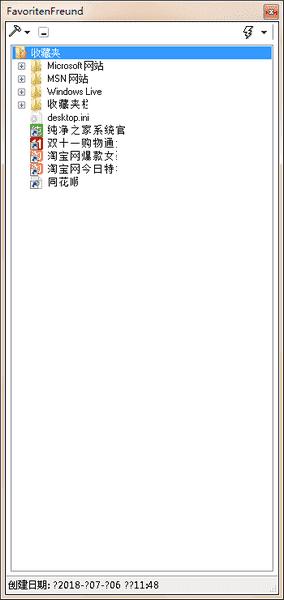 FavoritenFreund中文版下载