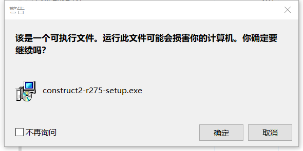PHP框架