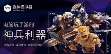 ScummVM游戏模拟工具下载 v1.7.1中文破解版