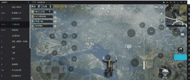 游戏模拟工具