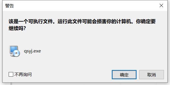 轻松影集中文版下载
