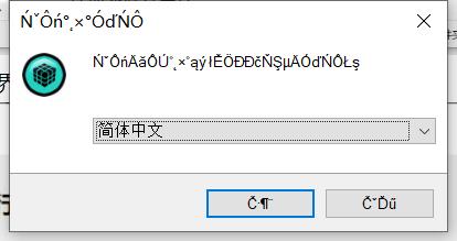 CPU优化