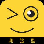 测脸型app下载 v5.9.4