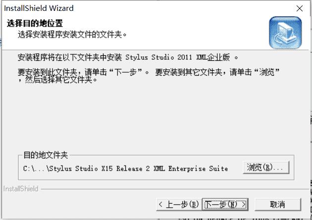 Stylus Studio XML