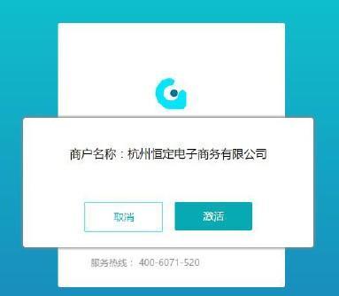 管家来了中文版下载