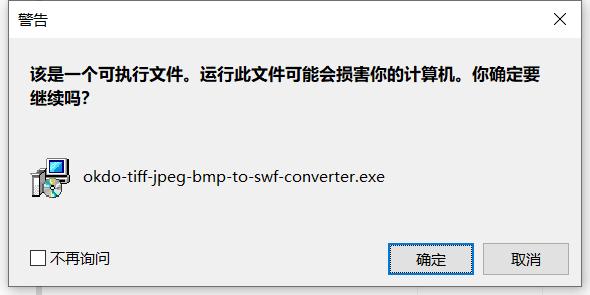 Okdo Tiff Jpeg Bmp to Swf Converter免费版下载