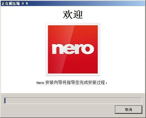 OpenCloner Ripper光盘翻录软件下载 v2.10.100中文免费版