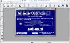 Image Optimizer图片减肥工具
