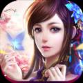 万界修罗手游官方版下载v1.0