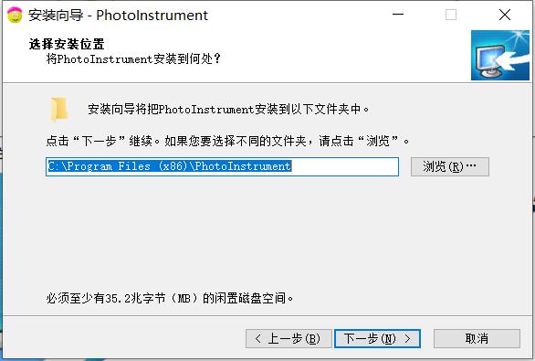 PhotoInstrument破解版下载
